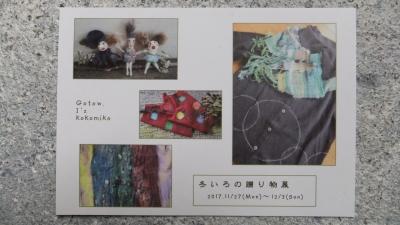 DSCF5778.jpg