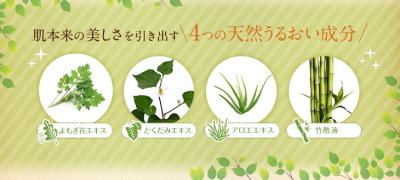 chienoshizuku_img01.jpg