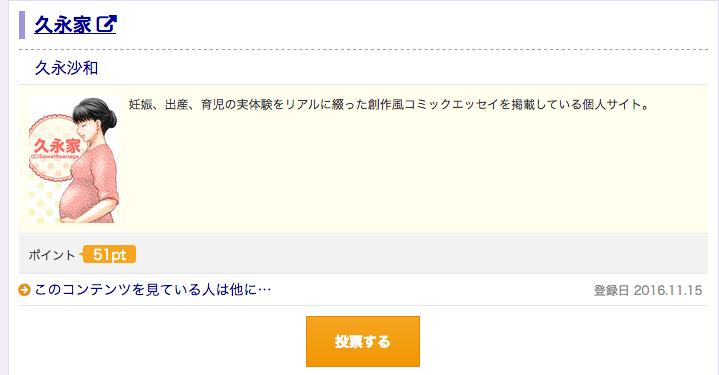 コンテンツ大賞