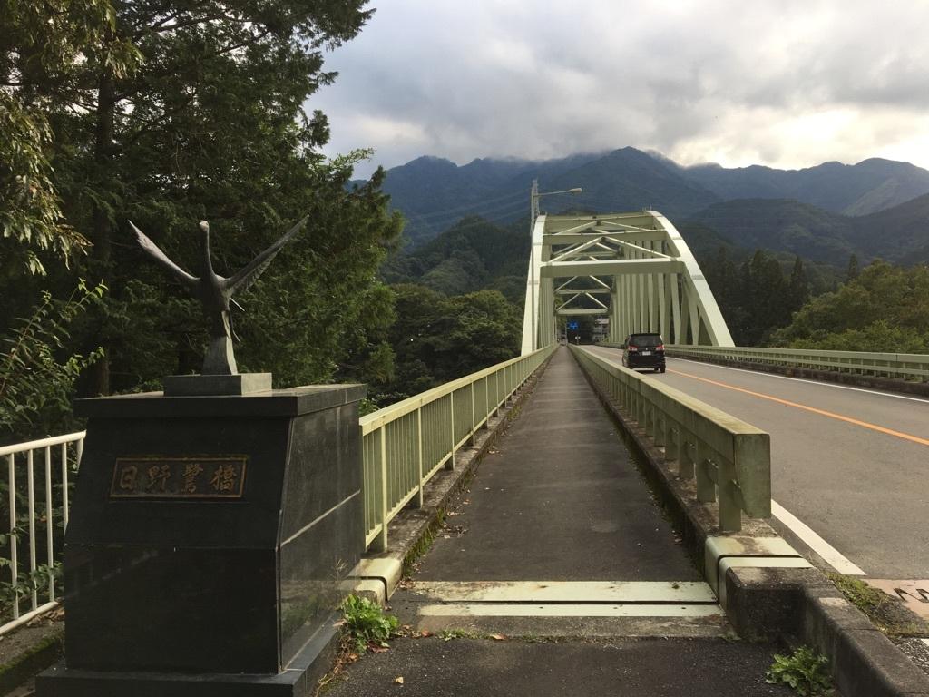 でっかい橋