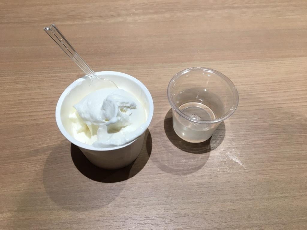 甕口酒のアフォガード