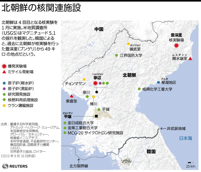n_korea_nuclear_plant.png