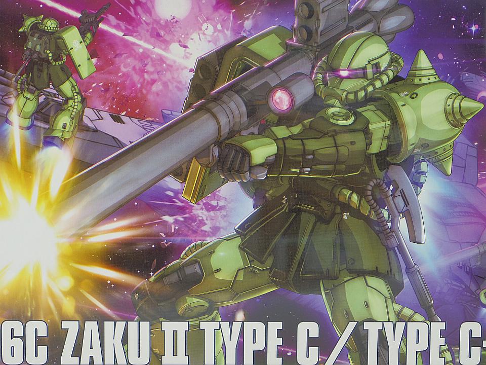 HG ザクC-5型1