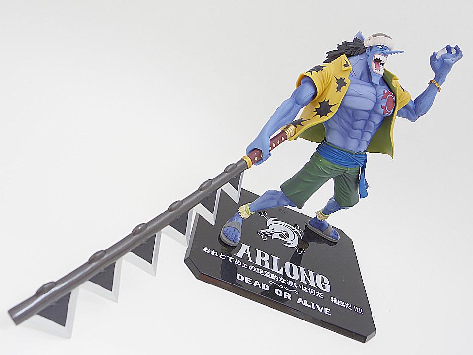FZERO アーロン54