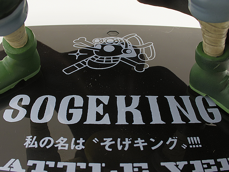 FZERO そげキング バトル41