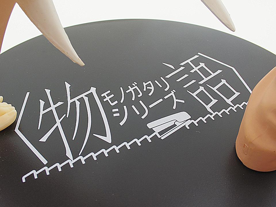 セガ PM ブラック羽川36