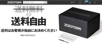 20171002-2.jpg