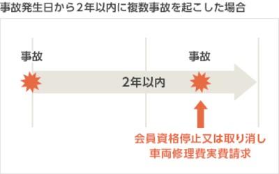 20171017-2.jpg