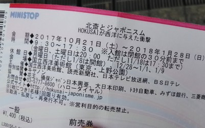 20171107-3.jpg
