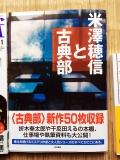 yonepo171015_03.jpg