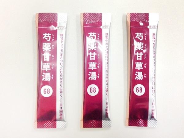 20171103 芍薬甘草湯