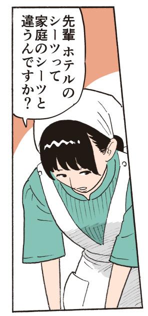sheets-manga3.jpg