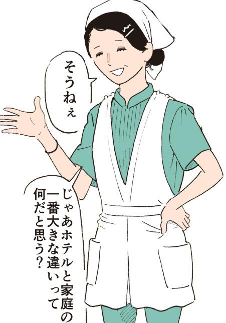 sheets-manga4.jpg