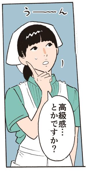sheets-manga5.jpg