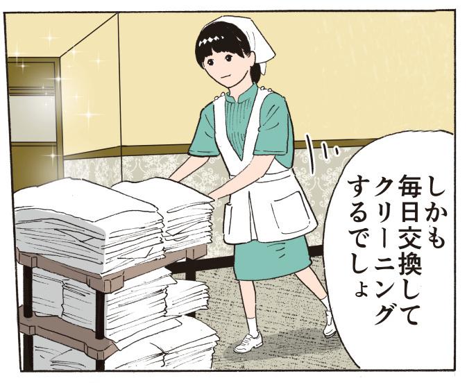 sheets-manga7.jpg