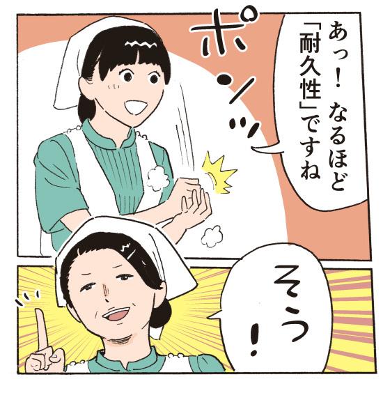 sheets-manga8.jpg
