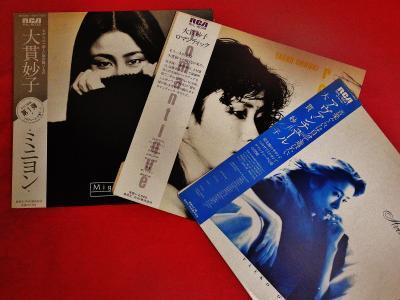 大貫妙子 レコード