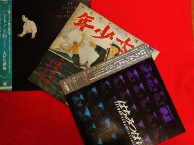 あがた森魚 レコード