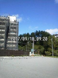 170918_0920~001