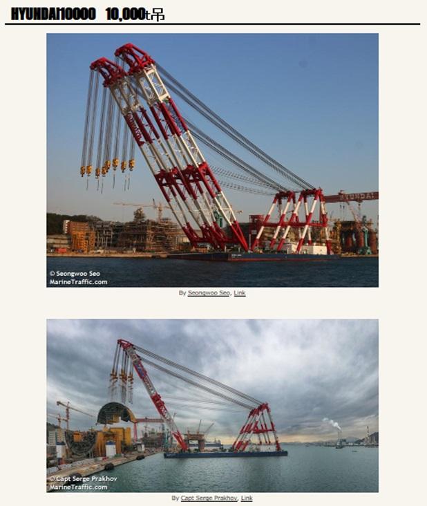 crane-vessels_gazou-3.jpg