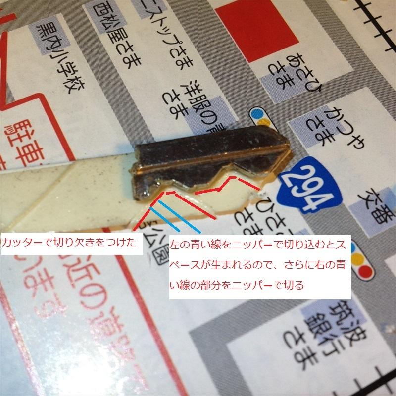 IMG_9058_R.jpg