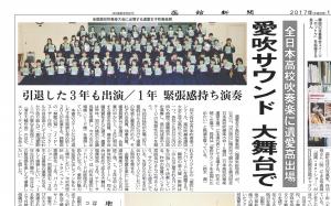 1020 函館新聞電子版