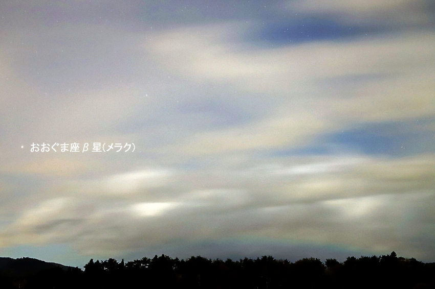 20171030北天の低空に見えたムーンボー2