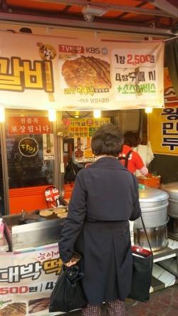 城南市場,韓国
