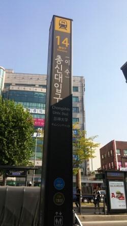 韓国 ナムソン市場