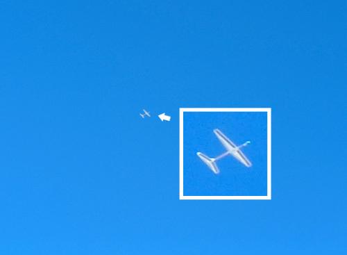 くいんX3、飛んでるトコ。その2!