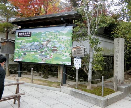 銀閣寺、その1。