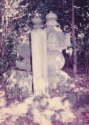 河手主水・アオの墓