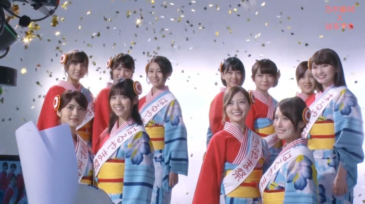 乃木坂46 はるやま祭