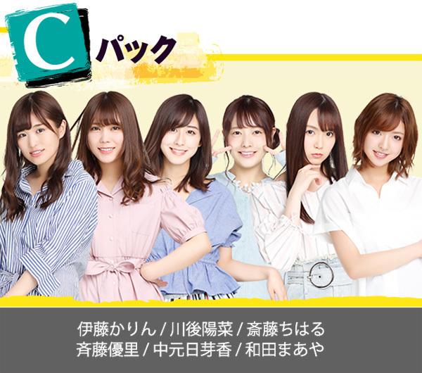 乃木坂46 アンダーメンバー メールパックキャンペーン5
