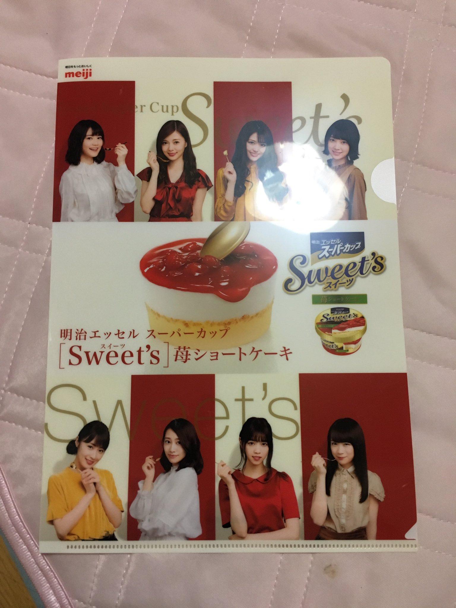 乃木坂46 明治エッセルスーパーカップ Sweet's 苺ショートケーキ クリアファイル