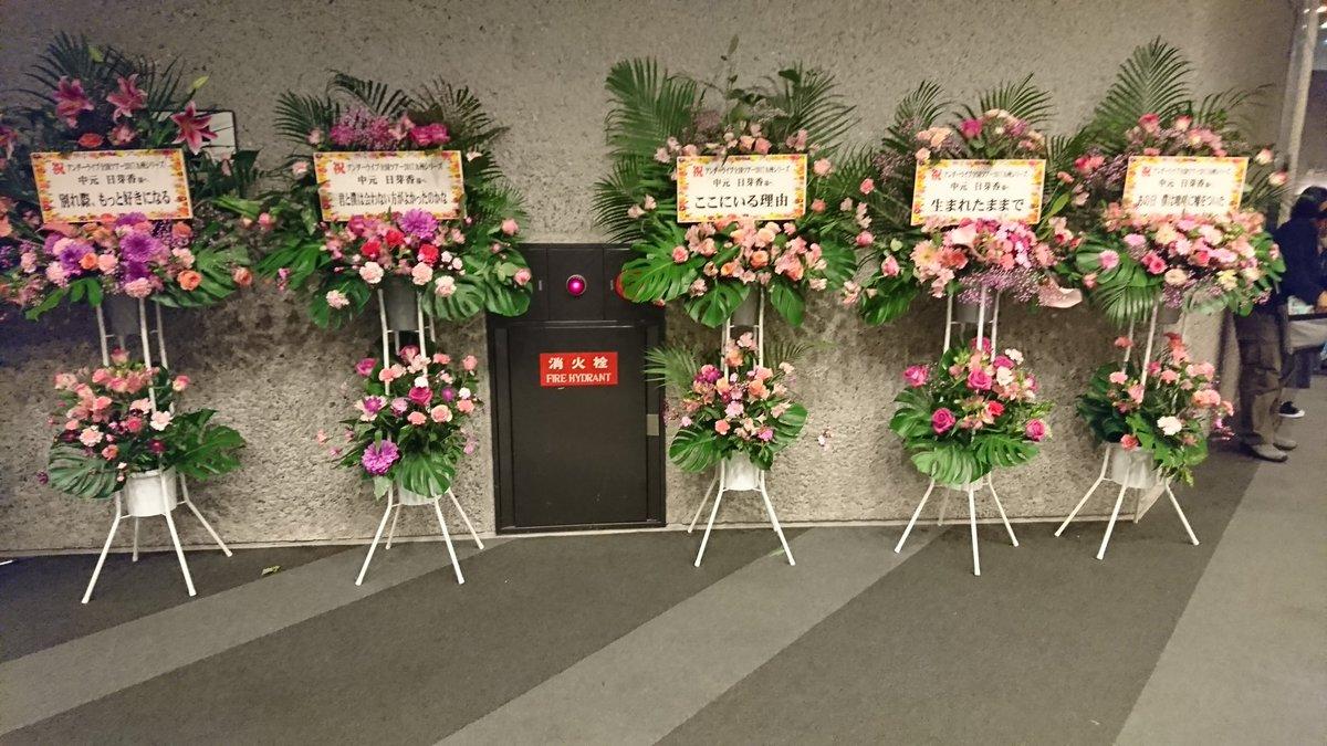 乃木坂46「アンダーライブ全国ツアー2017」鹿児島公演