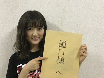 AKB48SHOW アンダーライブ九州シリーズ千秋楽 宮崎公演レポ5