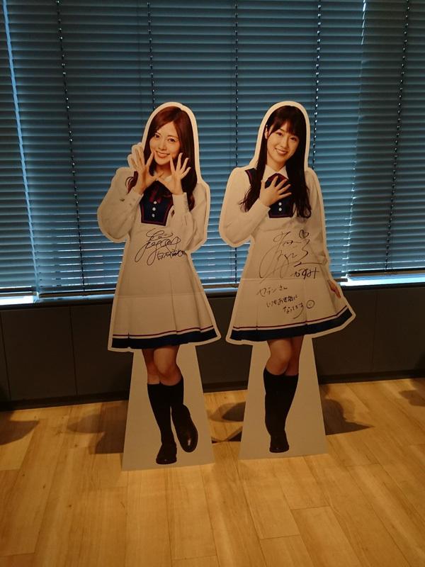 セブン-イレブン乃木坂46店お買い物イベント 東京会場