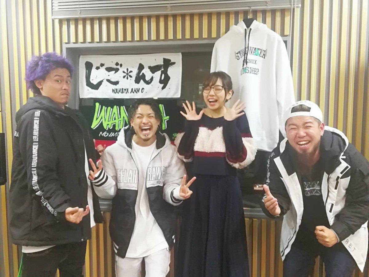 WANIMAのオールナイトニッポン0 新内眞衣