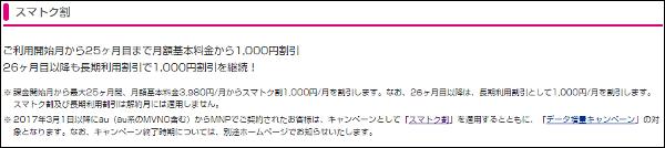 103_uq mobile_come