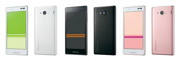 012_Qua phone QX_001