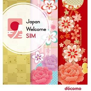 215_ドコモ-Japan Welcome SIM_images00S
