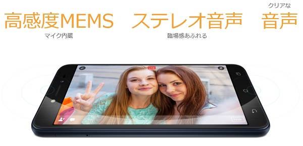 017_ZenFone Live_images-B