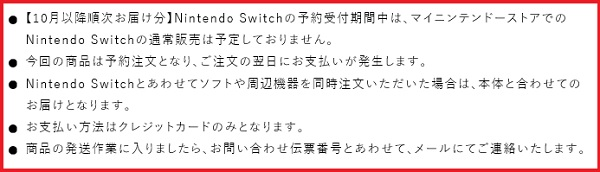 386_Nintendo Switch_images 001