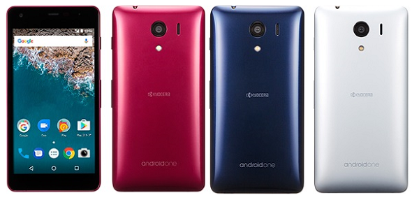 030_Android One S2_images 001p