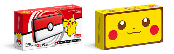 546_New Nintendo 2DS LL-Pika _images 001p