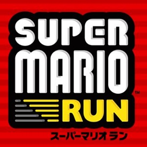 552_Super Mario Run