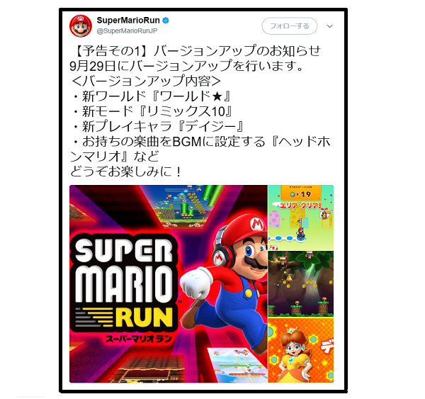 553_Super Mario Run_images 001
