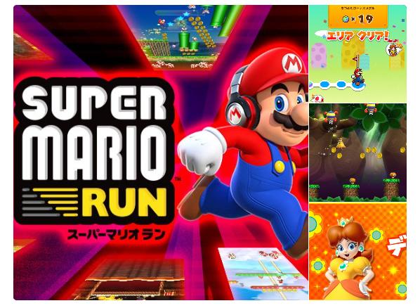 558_Super Mario Run_images 001