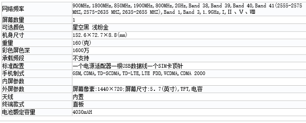 068_ASUS X018DC_images 002